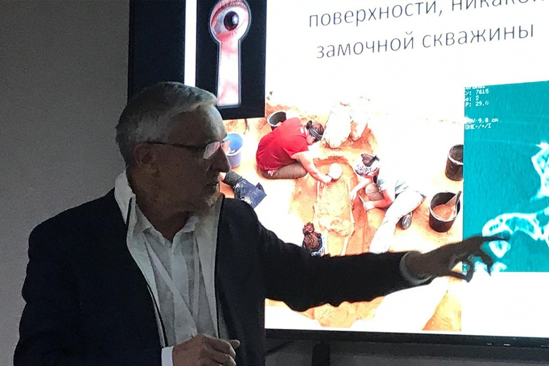 Медзнания.Международный диссекционный курс. International basic and advanced dissection course: paranasal sinuses, orbit, middle ear, anterior and lateral skull base